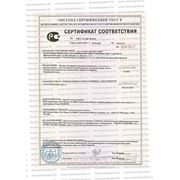 Сертификат ГОСТ на оборудование Adam Pumps