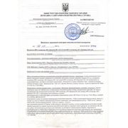 sertifikaty1.jpg