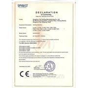 Сертификат NEW CE EMC 2011. Кофейные и снековые автоматы