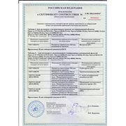 Цилиндры теплоизоляционные производятся по ГОСТ 23208-2003, и по ТУ 5762-001-61278130-2011