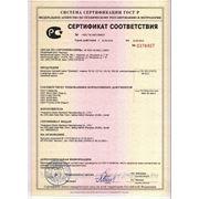 Сертификат бензопилы Champion