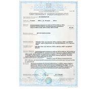Сертификат соответствия гост. стандарту.