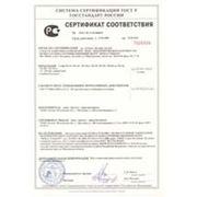Сертификат на сейфы ТК