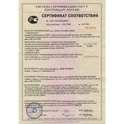 сертификат на кабель ВВГнг ВБбШнг АВВГнг АВБбШнг
