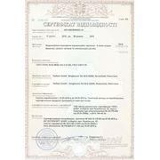 Сертификат соответствия на водонагреватели Vaillant (Германия)