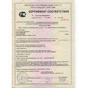 Сертификат соответствия на жидкое мыло ECO-05