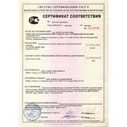 Сертификат  КТС «Напор»
