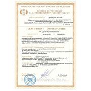 система сертификации на автомобильном транспорте (дс ат) -Титул