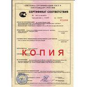 сертификат станка для изготовления ключей Факсианг.  P.S. только прямые официальные поставщики имеют данный документ