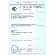 sertifikat_gostr_na_icom.jpg