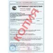 Сертификат соответствия на плиты фиброцементные плоские с декоративным покрытием УСК-КОЛОР, УСК-ФАКТУРА, УСК-СТОУН