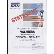 Дистрибьюторский контракт SAIT