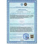 Сертификаты Диэнай / DNA- Россия.