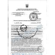 sertifikat_tamir1.jpg