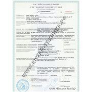 """Сертификат соответствия """"DONGFENG"""""""