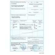 CT-KZ № KZ 2 14 00440