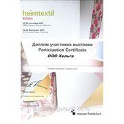 В 2012 году Heimtextil Russia еще раз подтвердила свой статус Международной выставки домашнего текстиля и тканей, среди Российских профессионалов, продемонстрировав новые, рекордные результаты.