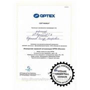 Сертификат OPTEX