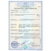 Сертификат соответствия УкрСЕПРО (2012-2013) фронтальных погрузчиков серии НК.