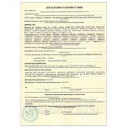 декларация о соответствии на приводы откатных ворот