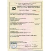 Сертификат соответствия на устройство обработки информации.