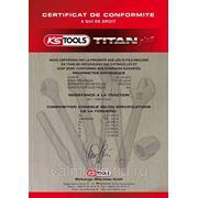 Сертификат на искробезопасный инструмент из титана 2