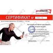protherm.jpg