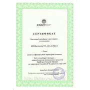 Сертификат партнера «АтомПарк Софтваре»
