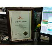 Сертификат официального представителя компании SK ENCAR (ENCAR NETWORKS LTD)