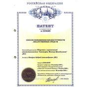 ПАТЕНТ на изобретение №2328309 Способ повышения биодоступности лекарственных средств