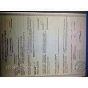 Сертификат мотобуксировщики Барс до 2016.12.12
