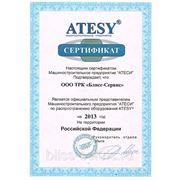 Сертификат официального представителя  Машиностроительного предприятия  «ATESY»