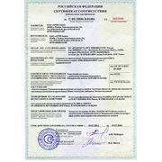 sertifikat_gdzka_pozhtest.jpg