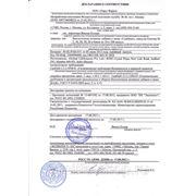 """Сертификаты индийской компании """"Парус Фарма"""""""