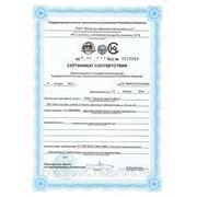 Сертификат экологического менеджмента