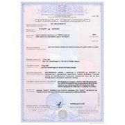 Сертификат соответствия на воздушные завесы FRICO (Швеция)