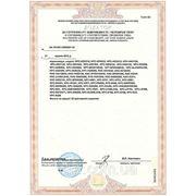 Сертификат соответствия - камеры KT&C