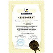 Сертификат  официального представителя Бассанина.