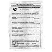Сертификат на OSB
