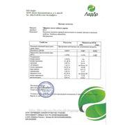 Паспорт качества на эфирное масло чайного дерева