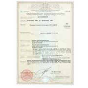 Сертификат соответствия на извещатель адресный тепловой в двух вариантах исполнения