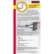 Сертификат точности для фрезерных моторов.