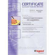 Сертификат мастера Legrand