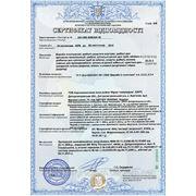 Укрсепро.Сертификаты на  крепеж.часть 2