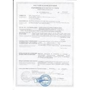 Сертификат соответствия погрузчиков LG