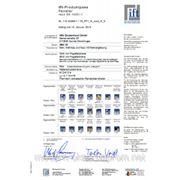Сертификаты соответствия ТМ Модерн нормам Евросоюза: