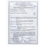"""Кабель """"Электротехника"""" г.Запорожье"""