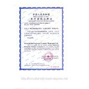 сертификат соответствия. Китай