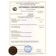 Сертификат на сейфы