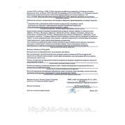 Висновок державної санітарно-єпідеміологічної єкспертизи  від 07.09.2012 року.Дієтичні добавки Діенай. 2 сторінка.